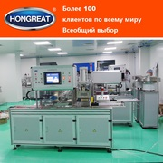 HONGREAT поставщики линии оборудования для производства вакуумных проб